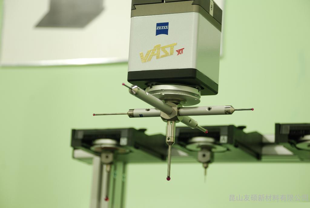 蔡司三坐标的扫描方法